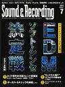 サウンド&レコーディング・マガジン 2016年7月号 リットーミュージック