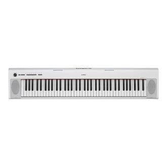雅馬哈 NP 32WH piaggero 76 鍵電子琴
