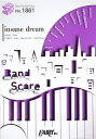 BP1861 insane dream Aimer(エメ) バンドピース フェアリー