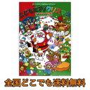 鈴木豊乃 小さな手と発表会のための こどもピアノクリスマス アンサンブル編 カワイ出版