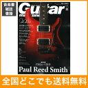 ギター・マガジン 2016年11月号 リットーミュージック