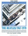 SHINKO MUSIC ザ・ビートルズ/1967年 1970年/バンドスコア