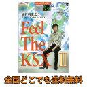 STAGEA パーソナル 5 3級 Vol.51 加曽利康之 「Feel The KSX 2」 ヤマハミュージックメディア