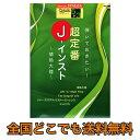 STAGEA ポピュラー 5 3級 Vol.101 弾いておきたい!超定番J-インスト 情熱大陸 ヤマハミュージックメディア
