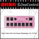 One Control Distro Fairy Pink Tiny Power Distributor パワーサプライ