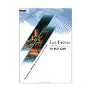 ピアノ連弾 Les Freres レ・フレール The BEST SCORE ヤマハミュージックメディア
