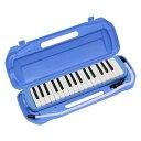 KIKUTANI MM-32 BLU 鍵盤ハーモニカ...