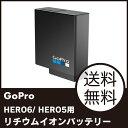 GoPro AABAT-001-AS リチウムイオンバッテリー