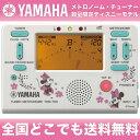 【予約受付中】 YAMAHA TDM-700DMN4 ディズニー ミニーマウス チューナー メトロノーム