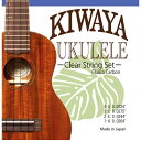 KIWAYA KFC フロロカーボン弦セット クリア オールサイズ対応 ウクレレ弦