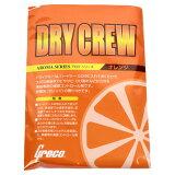 GRECO DRY CREW/オレンジ