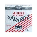 SAVAREZ 540R アリアンス クラシックギター弦