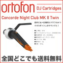 ORTOFON CONCORDE TWIN NIGHT CLUB MK2 DJカートリッジ