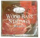 HALLSTATT HWB-III ウッドベース弦