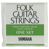 YAMAHA FS510 アコーステックギター弦