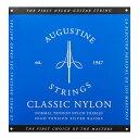 AUGUSTINE BLUE SET オーガスティン クラシックギター弦