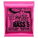 ERNIE BALL 2824/Super Slinky BASS5 5弦ベース弦