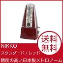 NIKKO スタンダード/レッド メトロノーム