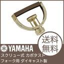 YAMAHA CP-100 カポタスト