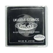 ORCASOS-MEDLG/MEDIUMLOWGウクレレ弦オルカスブラックカーボンウクレレ弦ミディアム・ゲージLOWG