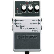 BOSS NS-2 ノイズサプレッサー エフェクター