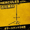 HERCULES GS422B ギタースタンド