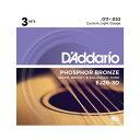 D'Addario EJ26-3D アコースティックギター弦...