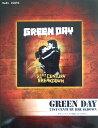 バンドスコア GREEN DAY 『21世紀のブレイクダウン』 ヤマハミュージックメディア