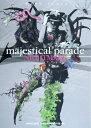 書, 雜誌, 漫畫 - バンドスコア ナイトメア「majestical parade」 シンコーミュージック