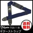 TAKAMINE TGS-1 IB ギターストラップ