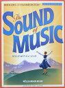 サウンド・オブ・ミュージック ボーカルセレクション ヤマハミュージックメディア