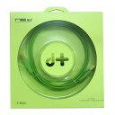 NEO by OYAIDE Elec d+ USB class B 5.0m USBケーブル
