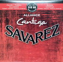 SAVAREZ 510 AR NORMAL TENSION Alliance&Cantiga クラシックギター弦
