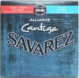 SAVAREZ 510 ARJ MIXED TENSION Alliance&Cantiga クラシックギター弦