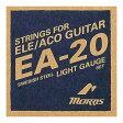MORRIS EA20L アコースティックギター弦