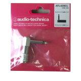 AUDIO-TECHNICA ATL428CL 変換プラグ