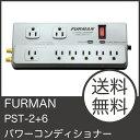 FURMAN PST-2+6 パワーコンディショナー