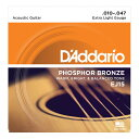 D'Addario EJ15/Phosphor Bronze/Extra Light アコースティックギター弦