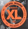 D'Addario EXL160TP/Medium 2セットパック ベース弦