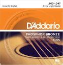 D'Addario EJ15 Phosphor Bronze Extra Light アコースティックギター弦