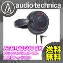 AUDIO-TECHNICA ATH-BB500 BK バックバンドスタイルヘッドホン