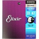 ELIXIR 11000 ACOUSTIC POLYWEB Extra Light 10-47 アコースティックギター弦