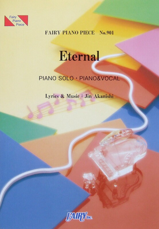 PP901 Eternal 赤西仁 ピアノピース フェアリー