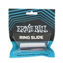 ERNIE BALL 4235 EB RING SLIDER スライドバー