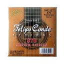 Felipe Conde 870 MEDIUM TENSION SET フラメンコギター弦