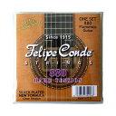 Felipe Conde 880 HARD TENSION SET フラメンコギター弦