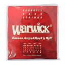 WARWICK 35200 MS4 RED BRONZE A...