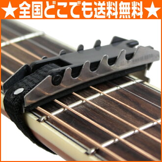 ALICE A006M Guitar Capo Guitarカポ Alice acoustic guitar and electric guitar for a handy strap band type