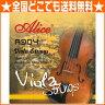 ヴィオラ用セット弦 ALICE A904 Viola Strings