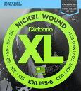 D'Addario EXL165-6 6弦エレキベース弦